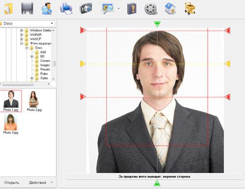 Фото на документы Профи 2.43 (2010) PC